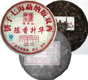 Chinese_Raw_Puerh_Tea_Cake